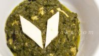 Palak paneer or spinach with cottage cheese needs no introduction, a hot favourite among north Indian cuisine and is omnipresent throughout the country in its different avatars. Spinach and cheese are simply made for each other, so when ever I picked fresh bunch of spinach, I end up doing palak paneer though tweaking it every time. This recipe of palak paneer / spinach with cheese uses cilantro as one of the ingredient but is purely optional. Here is my version […]