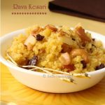 Rava kesari / Semolina / sooji ka halwa and tale of confused Indian gastronome